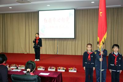 红领巾心向党,队旗飘扬展风采:启新小学举行少代会